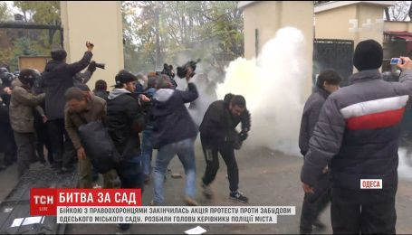 В Одессе протест против застройки городского сада закончился дракой с правоохранителями, есть пострадавшие