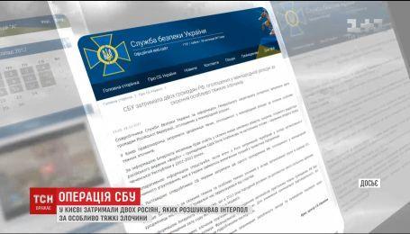 СБУ затримала росіян, яких розшукував Інтерпол за особливо тяжкі злочини