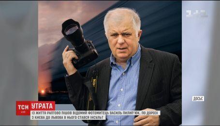 От инсульта умер известный украинский фотохудожник Василий Пилипьюк