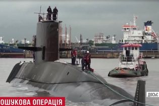 Акумуляторидля зниклого аргентинського підводного човна закупилиз порушеннями