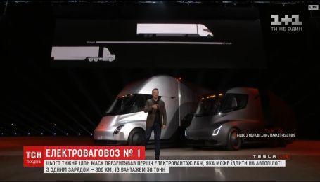Маск эффектно представил новую Tesla Semi