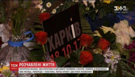 Мать водительницы Елены Зайцевой перевела на счета пострадавших полмиллиона гривен