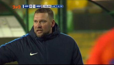 Карпати - Маріуполь - 0:1. Перша перемога Олександра Бабича в новому клубі