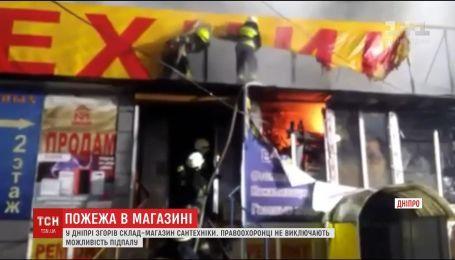 В Днепре полностью сгорел склад-магазин сантехники