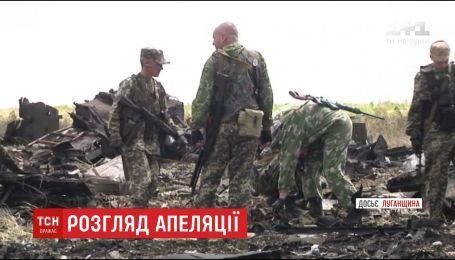 Генерал Назаров оскаржує вирок у 7 років в апеляційному суді за смерть 49 військових