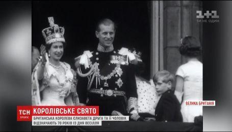 Елизавета II и принц Филлипп празднуют 70 годовщину свадьбы