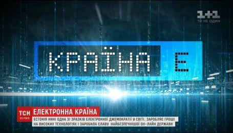 Электронная страна. Как Эстония зарабатывает деньги буквально на воздухе