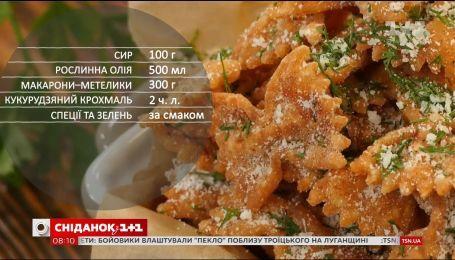 Чипсы из макарон - рецепты Сеничкина