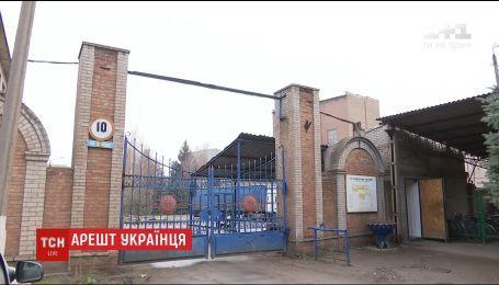У Білорусі затримали ще одного громадянина України