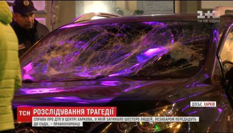 ДТП у Харкові: правоохоронці чекають результатів ще восьми експертиз