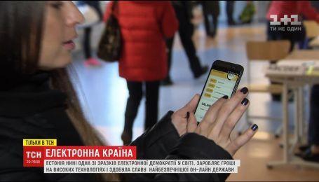 ТСН покажет, как самая маленькая страна Европы обогнала мировых лидеров по уровню цифровых услуг
