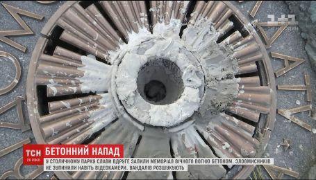 У парку Слави вдруге залили бетоном меморіал Вічного вогню