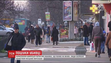 Борисполем ширяться чутки про маніяка, який полює на жінок