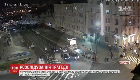 """Харківські правоохоронці розповіли про перебіг розслідування ДТП за участі """"Лексуса"""""""