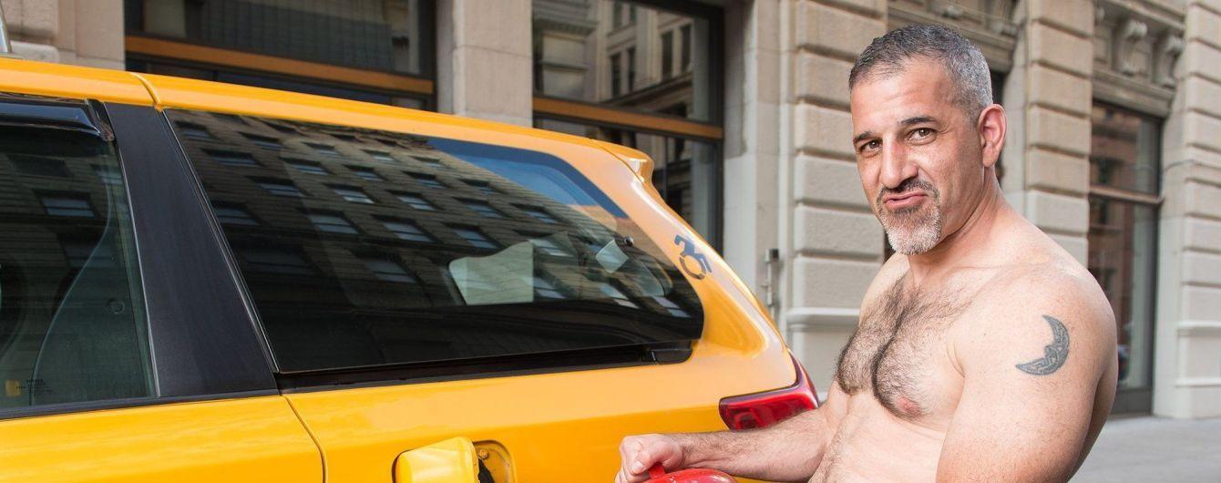 Сексапільні нью-йоркські таксисти та раптове оголення на показі Victoria's Secret. Тренди Мережі