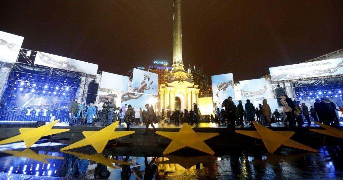 Сегодня в Украине отмечают День Достоинства и Свободы: история праздника и программа мероприятий