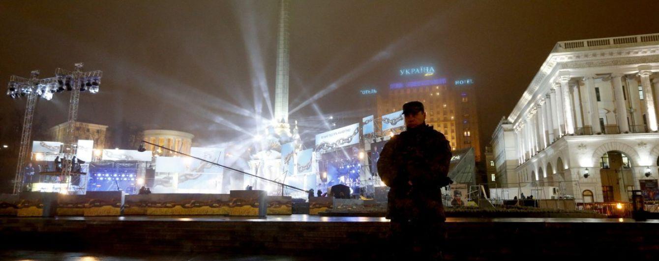 Новий сквер на Оболоні та підписаний закон для майданівців: у Києві відзначили День гідності та свободи
