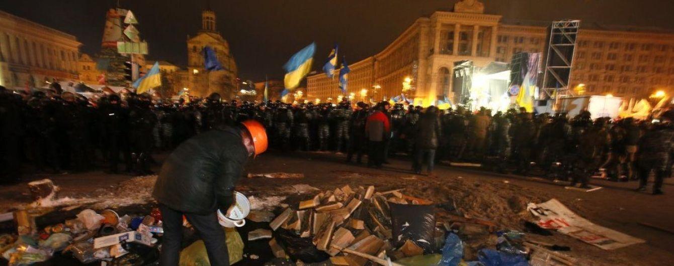 Ночевка на Майдане: активисты собрались в три ночи ради памяти годовщины разгона
