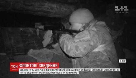 Бойовики активізувались на приморській ділянці фронту