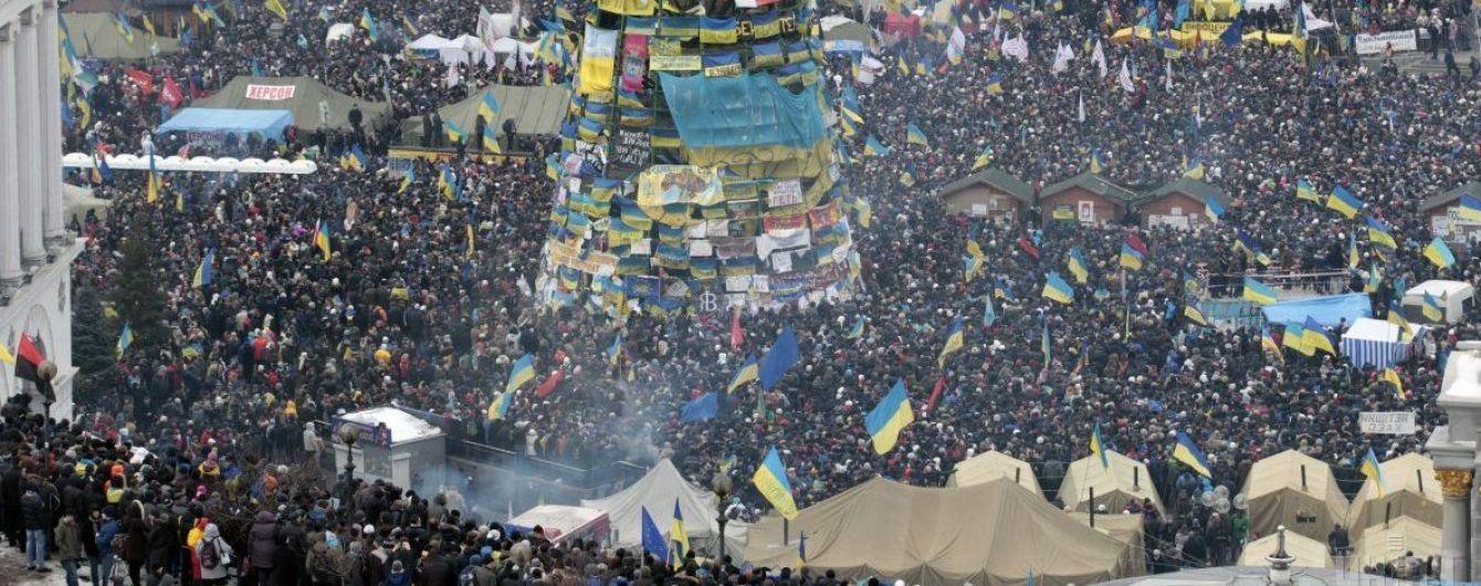 У ГПУ хочуть відпустити 32 звинувачених в злочинах проти Майдану