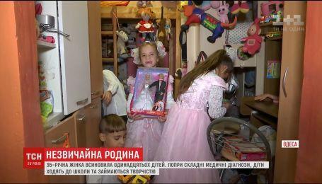 В Одессе женщина усыновила больше десятка детей