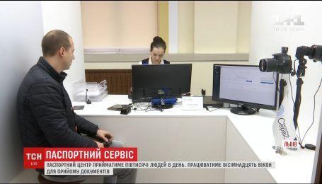 Во Львове открыли сервисный центр по выдаче загранпаспортов, который будет принимать большое количество людей