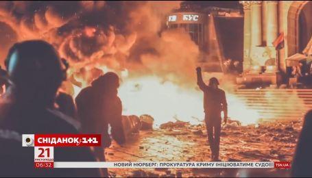 21 ноября Украина отмечает День Достоинства и Свободы