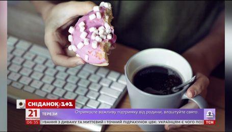 Вороги життєрадісності: названо продукти, що суттєво пригнічують настрій