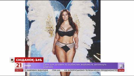 """Известная модель plus-size примерила образ """"ангела"""" Victoria's Secret"""