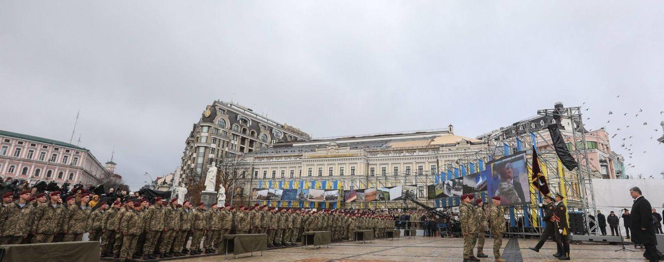 Во время отпуска погиб украинский десантник