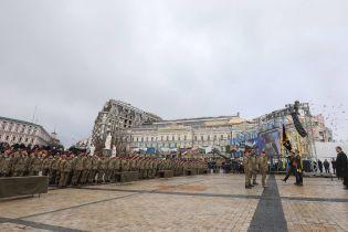 Під час відпустки загинув український десантник