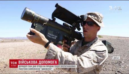 """Грузія придбає у США високоточну зброю """"Джавелін"""""""
