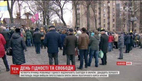 В Украине чествуют погибших героев Небесной сотни