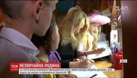Женщина из Одессы усыновила 11 брошенных детей