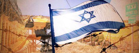 Израиль впервые в истории разрешил своим гражданам посещать Саудовскую Аравию