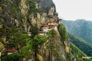 Бутан — королівство щастя