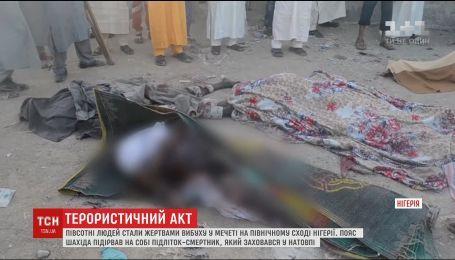 В одной из мечетей Нигерии прогремел взрыв, десятки человек погибли