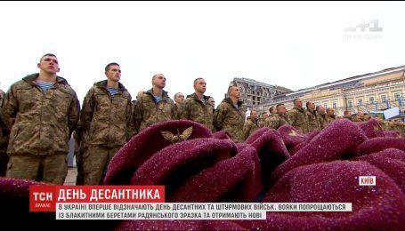 В Украине впервые отмечают День десантных и штурмовых войск