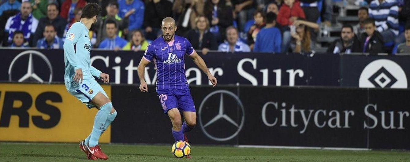 Футболіст іспанського клубу приголомшив усіх своїм дивним рішенням на початку гри