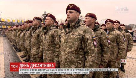 Новая униформа и название: воздушные войска впервые отметили День десантных и штурмовых войск
