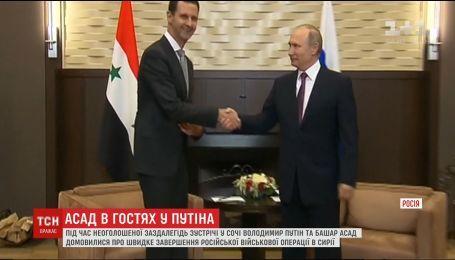 Путін зробив неочікувану заяву після перемовин із Башаром Асадом
