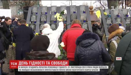 Родственники Небесной сотни устали от так называемого расследования убийств на Майдане