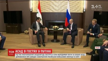 Росія завершить військову операцію у Сирії