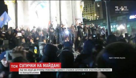 На годовщину Революции достоинства на Майдане в столкновениях пострадали два человека