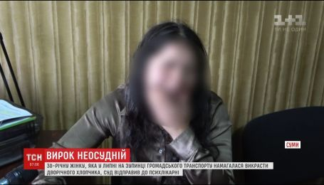 За похищение ребенка 30-летнюю женщину отправили в психиатрическую больницу
