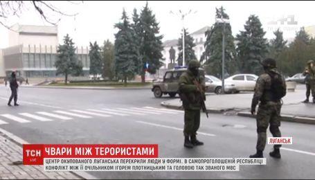 Главарь Луганской псевдо-республики Игорь Плотницкий сбежал в Россию