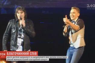 Журналісти українських ЗМІ заспівали, щоб зібрати кошти для дитячого кардіоцентру
