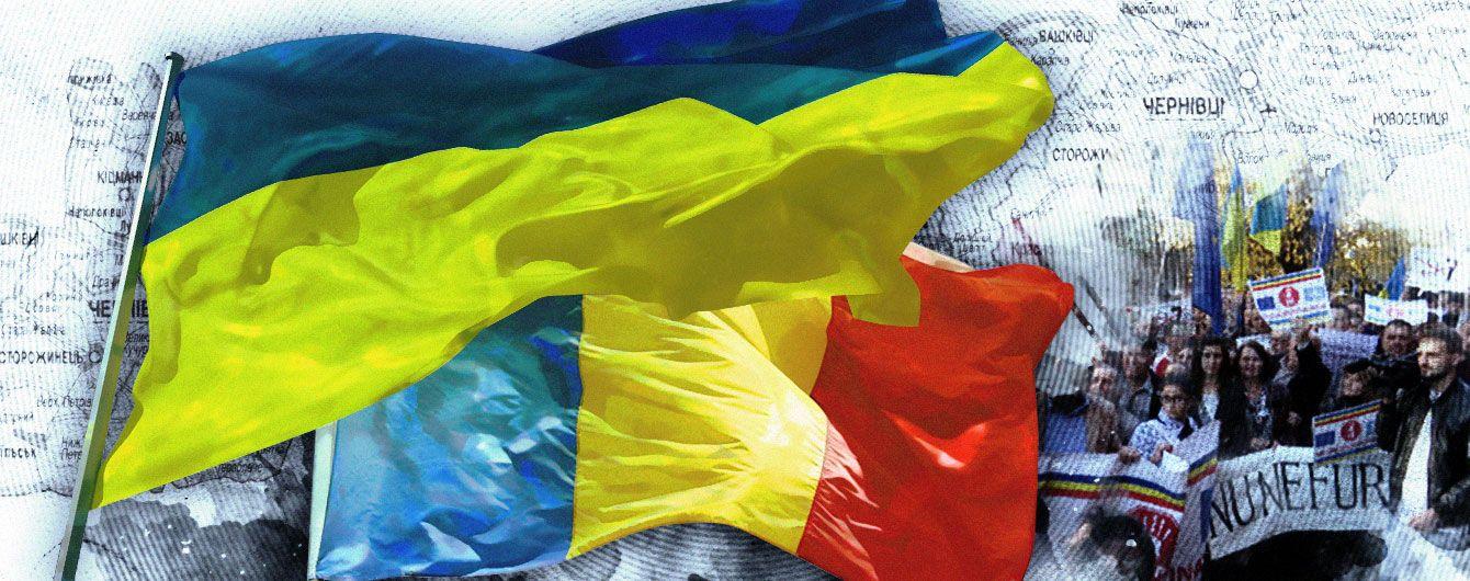 Румынские села на Буковине не сетуют на языковые притеснения, хотя и надеются на помощь Бухареста