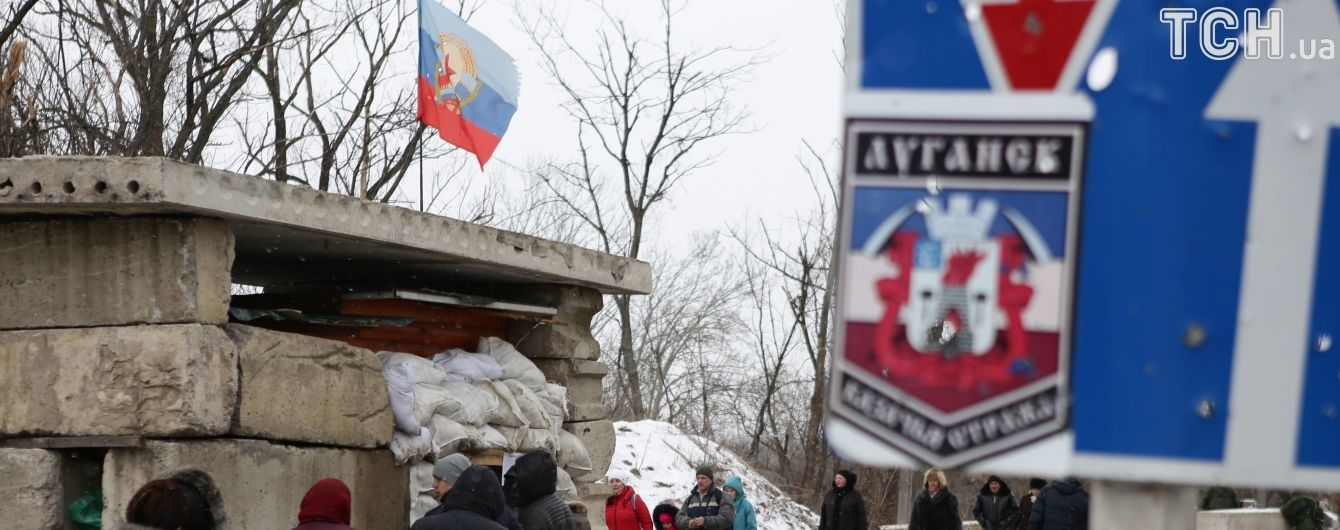 """В Тернополе засудили мужчину, который сотрудничал с """"народной милицией """"ЛНР"""""""
