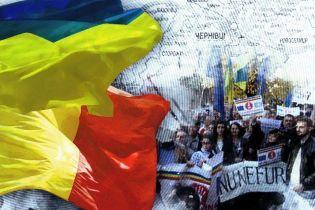 Румунські села на Буковині не нарікають на мовні утиски, хоча і сподіваються на допомогу Бухареста